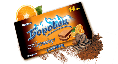 Снимка на БОРОВЕЦ 300*24 / ПОРТОКАЛ