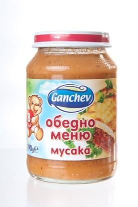 Picture of ОБЕДНО МЕНЮ МУСАКА НАД 8 МЕСЕЦА  ГАНЧЕВ