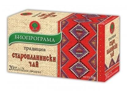 Picture of ЧАЙ * 48 СТАРОПЛАНИНСКИ