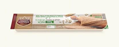 Picture of ПЪЛНОЗЪРНЕСТИ ТОЧЕНИ КОРИ 500ГР ЗЛ.ЦАРИЦА