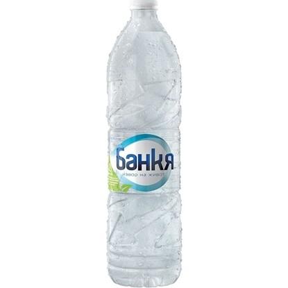 Picture of МИНЕРАЛНА ВОДА БАНКЯ 1.5Л.*6БР.