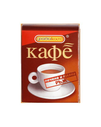 Picture of КАФЕ РЪЖ 80ГР РАДИКОМ - ЦЕНА ЗА БР.