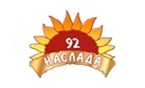 Picture for manufacturer НАСЛАДА 92