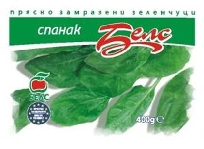 Снимка на СПАНАК  400 ГР БЕЛС - ЦЕНА ЗА БР.