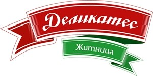 Picture for manufacturer ДЕЛИКАТЕС ЖИТНИЦА