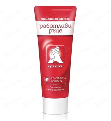 Picture of КРЕМ ЛАВЕНА РАБОТЛИВИ РЪЦЕ КЛАСИК