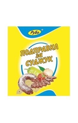 Снимка на ПОДПРАВКА.ЗА СУДЖУК 165 ГР. РУБО