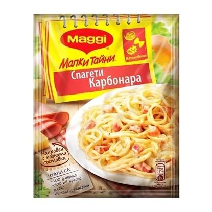 Picture of МАГИ ФИКС СПАГЕТИ КАРБОНАРА 33ГР*32 - ЦЕНА ЗА БР.