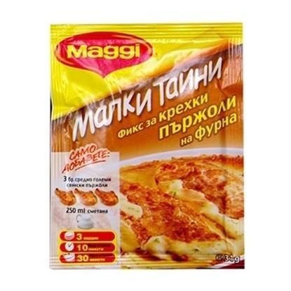 Picture of МАГИ ФИКС  КРЕХКИ ПЪРЖОЛИ 35*28ГР. - ЦЕНА ЗА БР.