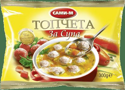 Picture of ТОПЧЕТА ЗА СУПА САМИ-М 300ГР.*20БР.
