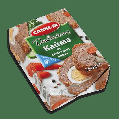 Picture of КАЙМА 100% ТЕЛЕШКО ПАК.ЗАМРАЗЕНО САМИ-М 250ГР - ЦЕНА ЗА БР.