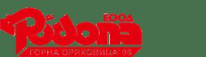 Снимка за производител РОДОПА 96 ЕООД ГОРНА ОРЯХОВИЦА