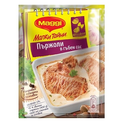 Picture of МАГИ ФИКС ПЪРЖОЛИ ГЪБЕН СОС 30ГР.*32БР.