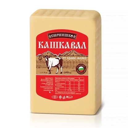 Picture of КРАВЕ КАШКАВАЛ СИРНИШКО ОКОЛО 1КГ. - ЦЕНА ЗА КГ.