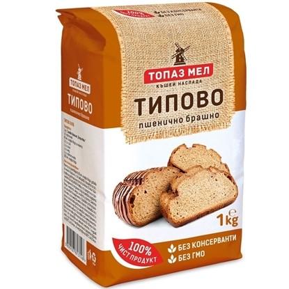 Picture of ТИПОВО БРАШНО ТИП 1150 ТОПАЗ МЕЛ 1КГ.*10БР.