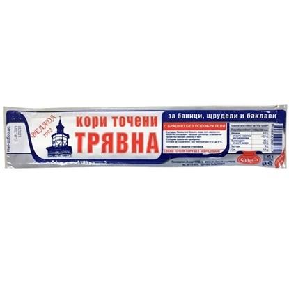 Снимка на КОРИ ТОЧЕНИ ТРЯВНА 500 ГР