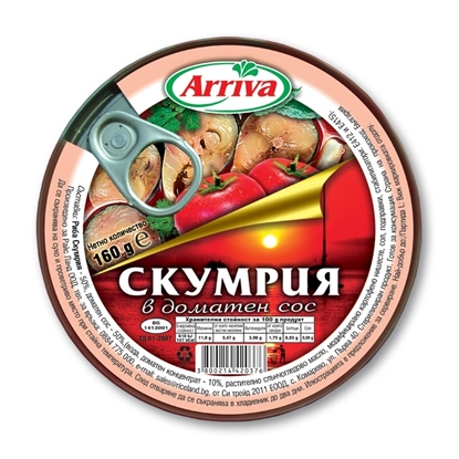 Picture of СКУМРИЯ В ДОМАТЕН СОС 160ГР.*30БР. АРИВА