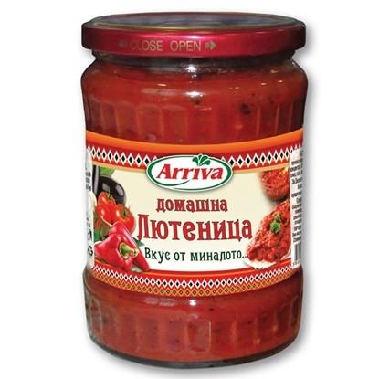 Picture of ЛЮТЕНИЦА АРИВА ДОМАШНА 550ГР.*6БР.