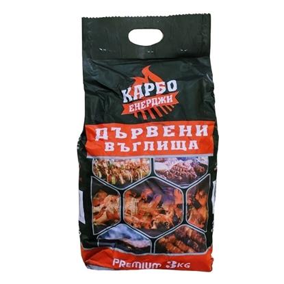 Picture of ДЪРВЕНИ ВЪГЛИЩА 3КГ. - ЦЕНА ЗА ЧУВАЛ