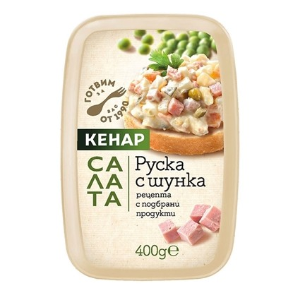 Picture of РУСКА САЛАТА С ШУНКА 400ГР. КЕНАР
