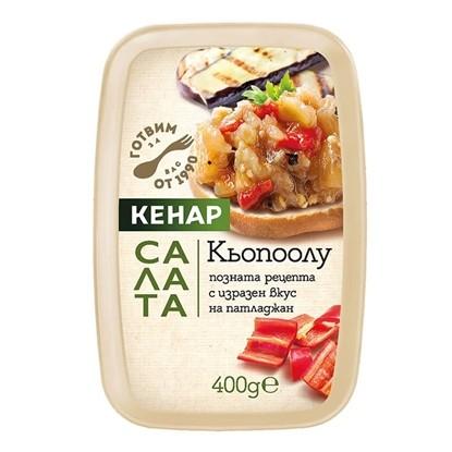 Picture of САЛАТА КЬОПООЛУ 400ГР. КЕНАР