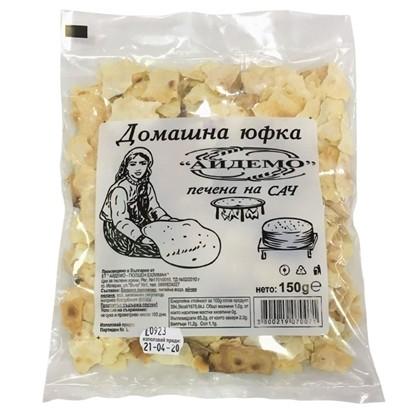 Picture of ДОМАШНА ЮФКА АЙДЕМО 150ГР.*10БР.