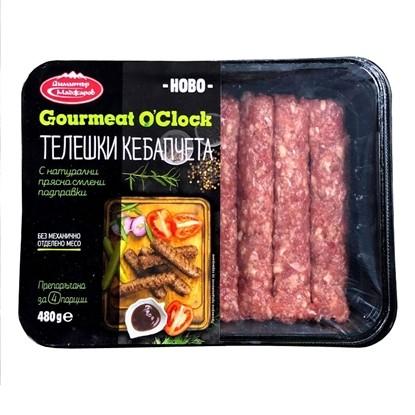 Picture of ТЕЛЕШКО КЕБАПЧЕ 8БР.*60ГР. МАДЖАРОВ - ЦЕНА ЗА ТАРЕЛКА