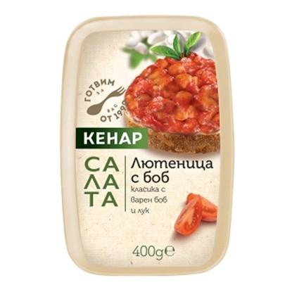 Picture of САЛАТА БОБ С ЛЮТЕНИЦА 400ГР. КЕНАР